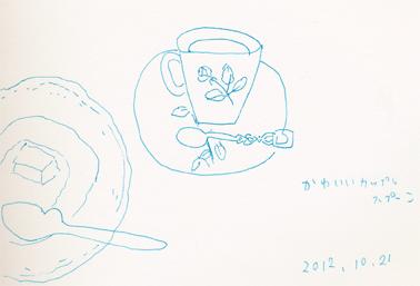 f:id:mitiyoblog:20121021162219j:image