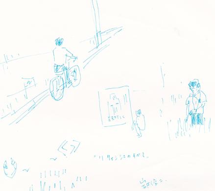 f:id:mitiyoblog:20121026191144j:image