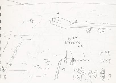 f:id:mitiyoblog:20121027190945j:image