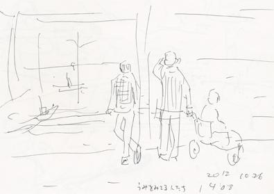 f:id:mitiyoblog:20121027191316j:image