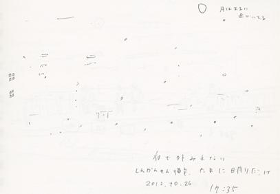 f:id:mitiyoblog:20121027192228j:image