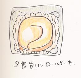 f:id:mitiyoblog:20121029194307j:image