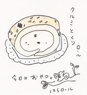 f:id:mitiyoblog:20121102203657j:image