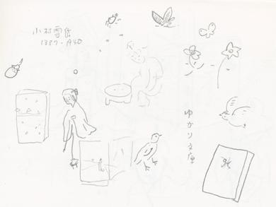 f:id:mitiyoblog:20121110192727j:image