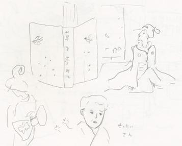 f:id:mitiyoblog:20121110192945j:image
