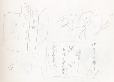 f:id:mitiyoblog:20121110193135j:image