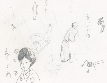 f:id:mitiyoblog:20121110193259j:image