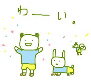 f:id:mitiyoblog:20121116202722j:image