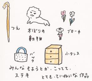 f:id:mitiyoblog:20121118185434j:image