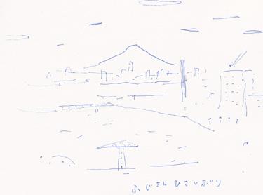 f:id:mitiyoblog:20121123205916j:image