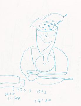 f:id:mitiyoblog:20121124211923j:image