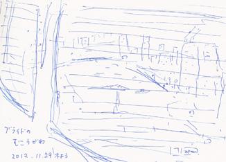f:id:mitiyoblog:20121129221422j:image