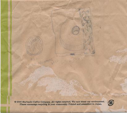 f:id:mitiyoblog:20121201010832j:image