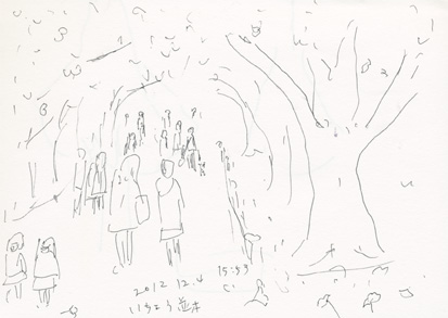 f:id:mitiyoblog:20121204202327j:image
