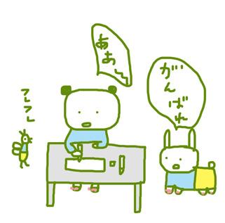 f:id:mitiyoblog:20121218171901j:image