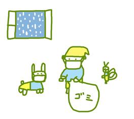 f:id:mitiyoblog:20121230170230j:image