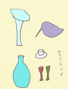 f:id:mitiyoblog:20130107162254j:image