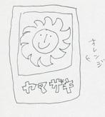 f:id:mitiyoblog:20130114180304j:image