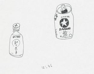 f:id:mitiyoblog:20130114180547j:image