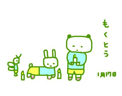 f:id:mitiyoblog:20130117203322j:image