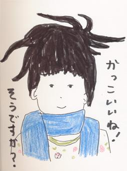 f:id:mitiyoblog:20130123160414j:image