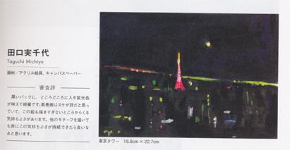 f:id:mitiyoblog:20130126215002j:image