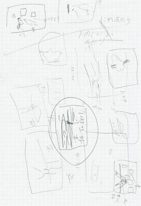 f:id:mitiyoblog:20130129222124j:image