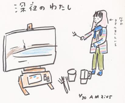 f:id:mitiyoblog:20130130213844j:image