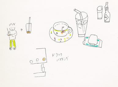 f:id:mitiyoblog:20130209221607j:image
