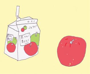 f:id:mitiyoblog:20130423235021j:image