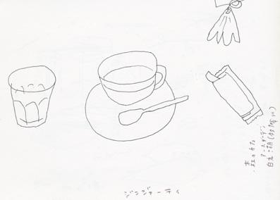 f:id:mitiyoblog:20130427192455j:image
