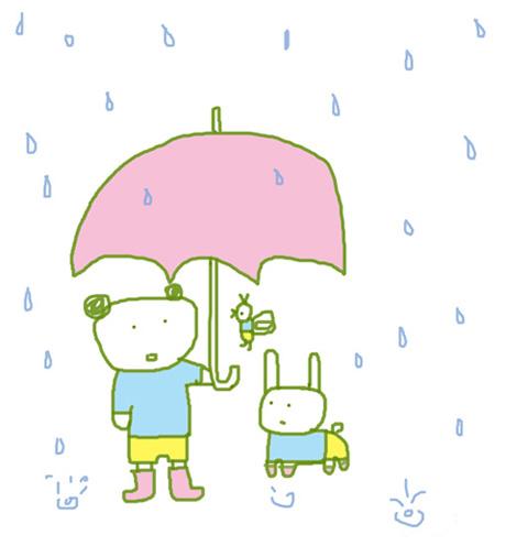 f:id:mitiyoblog:20130520204335j:image