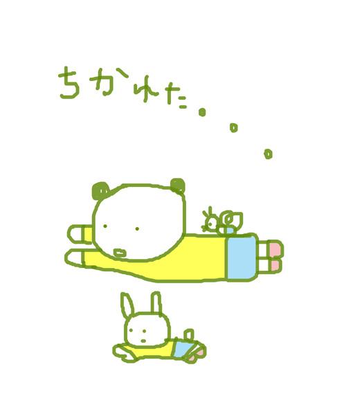 f:id:mitiyoblog:20130521211627j:image