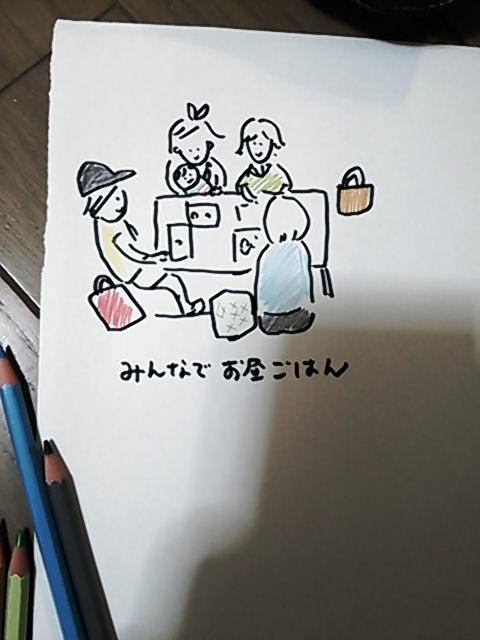 f:id:mitiyoblog:20130607210305j:image