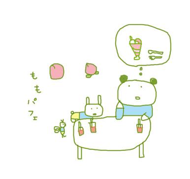 f:id:mitiyoblog:20130618172254j:image