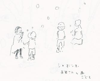 f:id:mitiyoblog:20130625000118j:image
