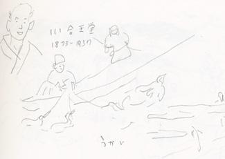 f:id:mitiyoblog:20130628231224j:image