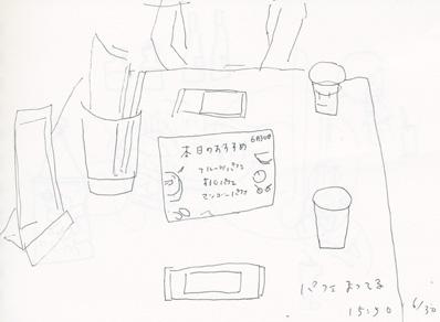 f:id:mitiyoblog:20130630221236j:image