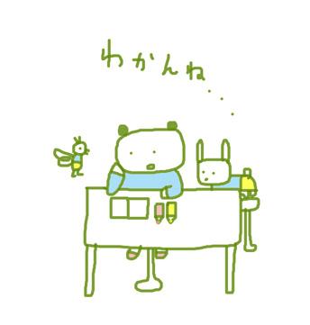 f:id:mitiyoblog:20130706204743j:image