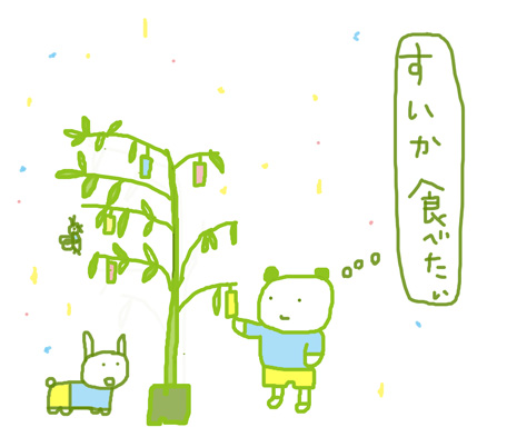 f:id:mitiyoblog:20130707194451j:image