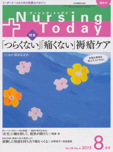 f:id:mitiyoblog:20130713194453j:image