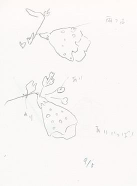 f:id:mitiyoblog:20130905153419j:image