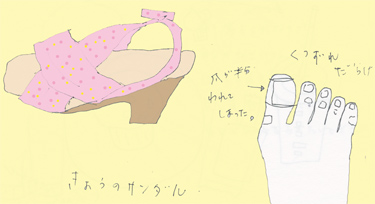 f:id:mitiyoblog:20130909174918j:image