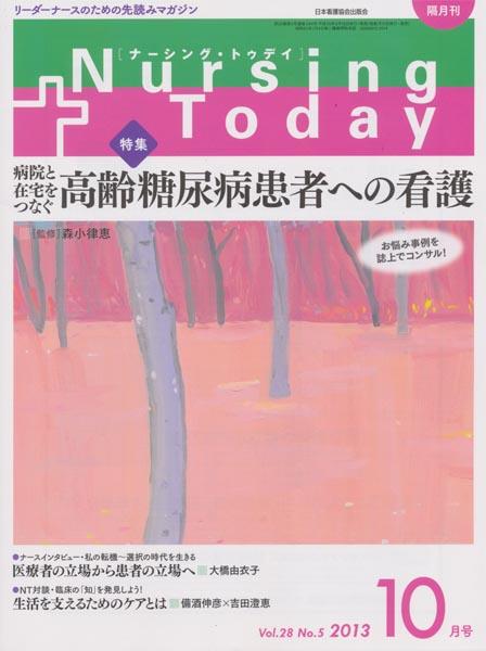 f:id:mitiyoblog:20130915205208j:image