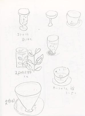 f:id:mitiyoblog:20130927211103j:image