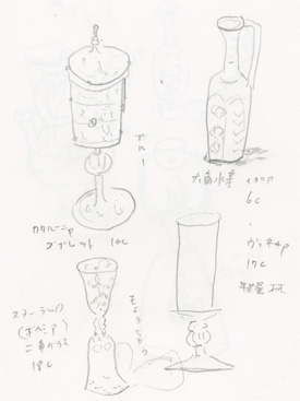f:id:mitiyoblog:20130927211209j:image