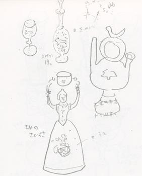 f:id:mitiyoblog:20130927211320j:image