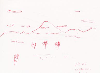 f:id:mitiyoblog:20130929000155j:image