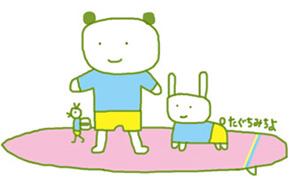 f:id:mitiyoblog:20131012222241j:image