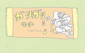 f:id:mitiyoblog:20131012223753j:image